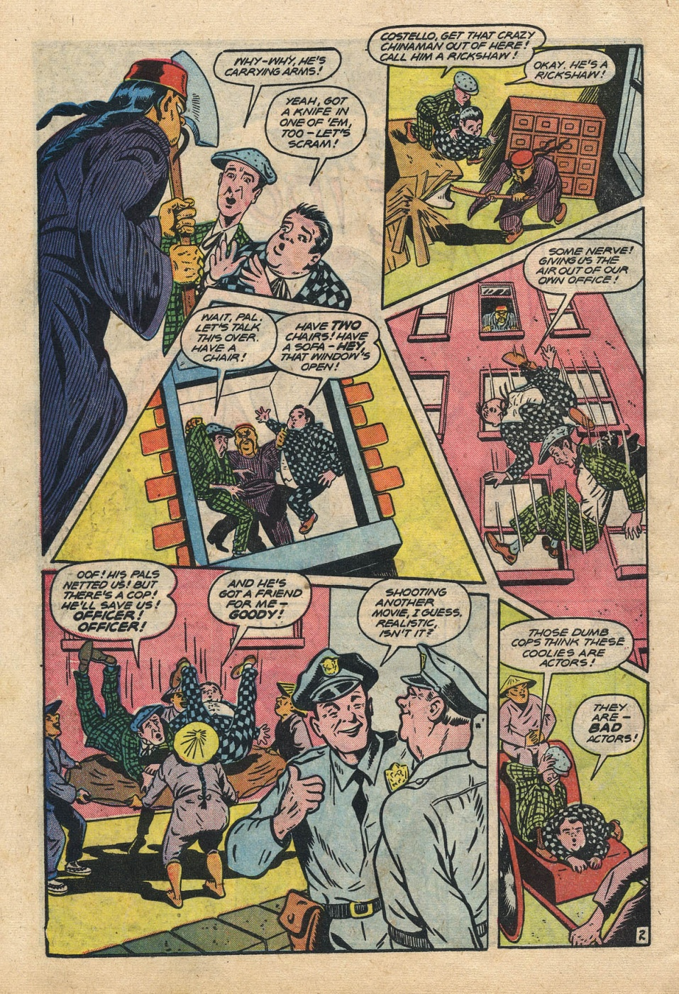 Abbott-Costello-Comics (b) (28)