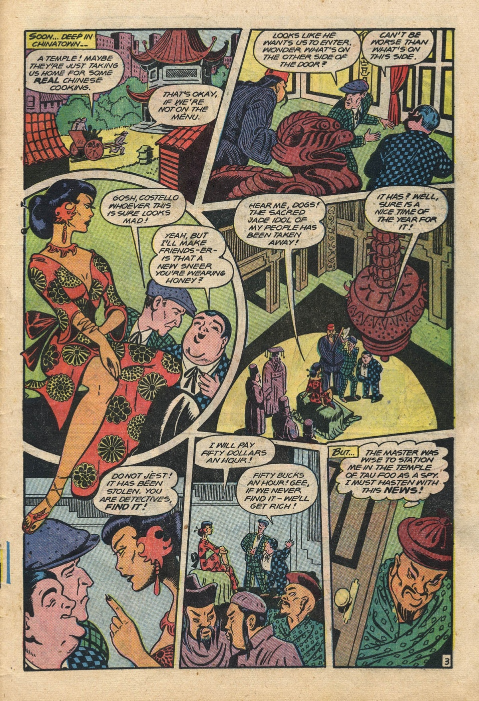 Abbott-Costello-Comics (b) (29)